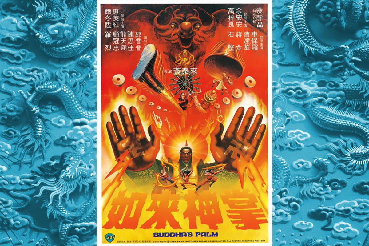 In Chinese pop culture, the Buddha's Palm technique is synonymous with outrageous visual effects, thanks to its eponymous movies since the 60s.