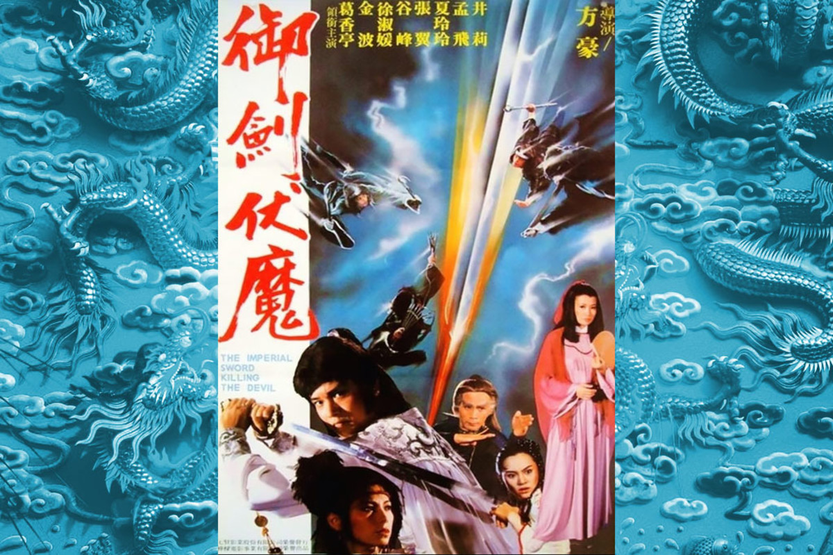 Despite its over enthusiastic inclusion of anything and everything, Imperial Sword, Crouching Devil is still an entertaining watch today.