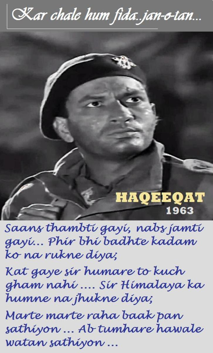 A great patriotic song from the heart of those who are ready to sacrifice themselves for the nation