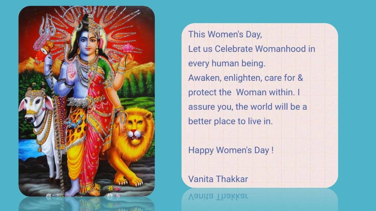 she-a-poem-by-vanita-thakkar