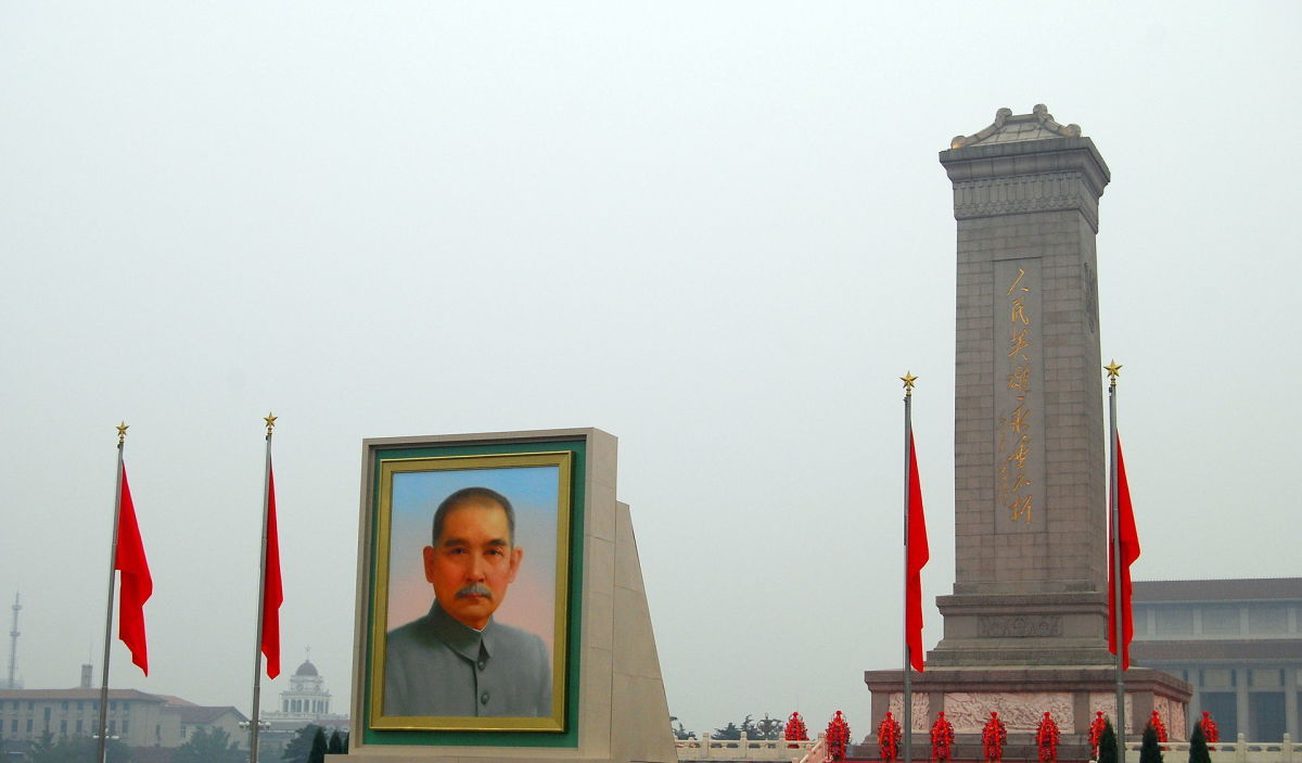 Sun Yat-sen tribute in Tiananmen Square