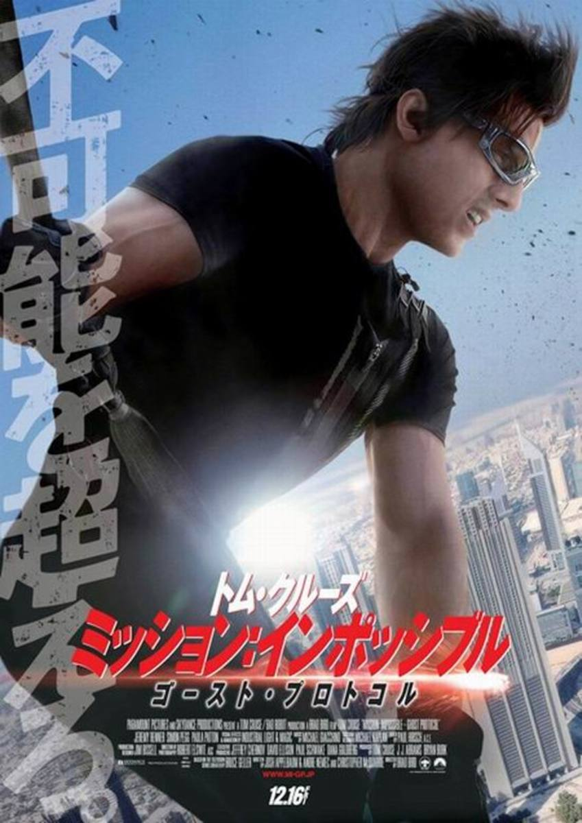 Mission Impossible 4 Ghost Protocol (2011) Japanese poster