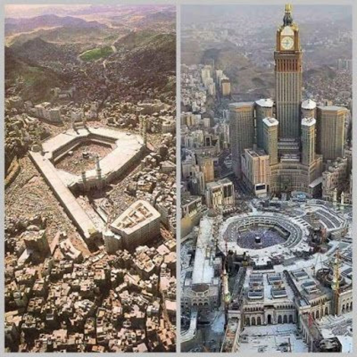 Old and New view of kabba