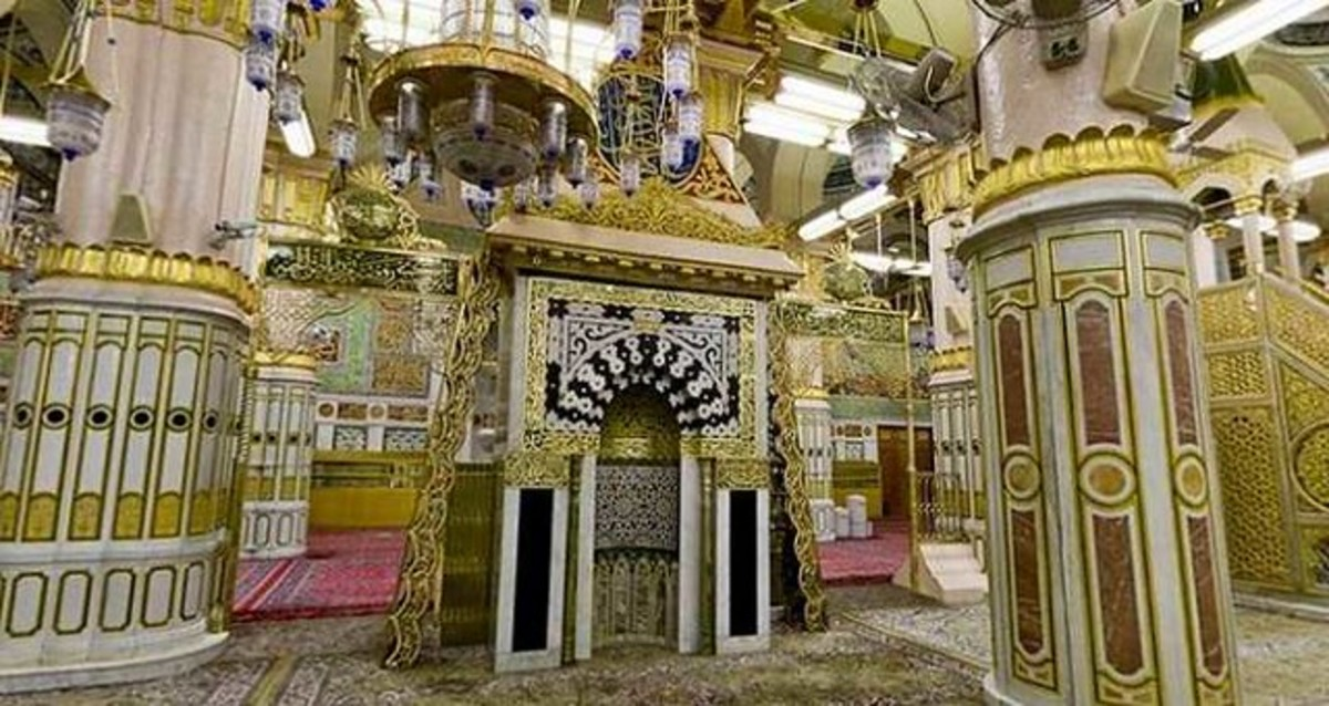 Mehrab-e-Nabawi