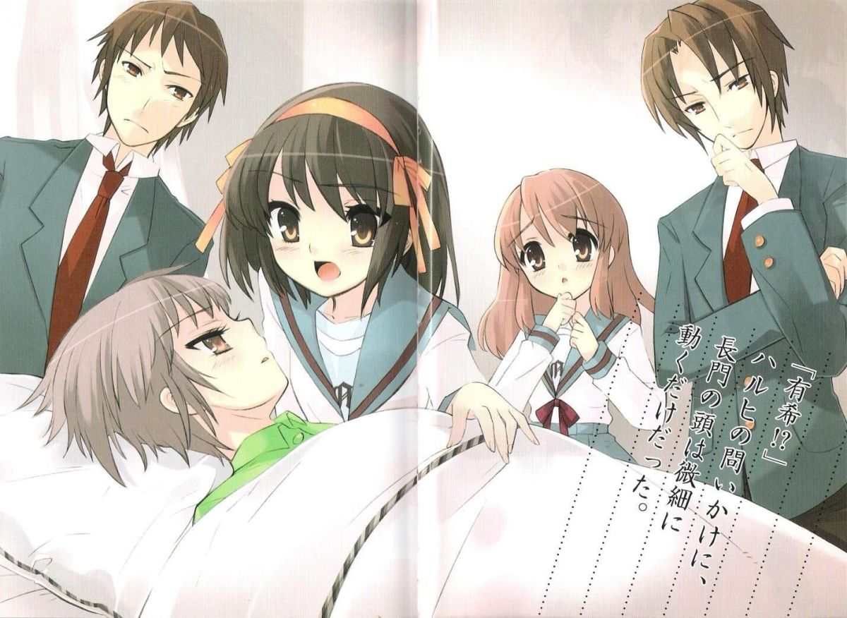 """Noizi Ito's artwork in """"The Surprise of Haruhi Suzumiya"""" portraying Nagato, fallen ill from Sky Canopy Dominion's communication attempts."""