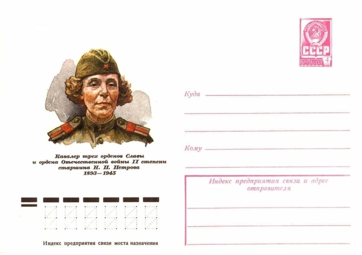 1978 Soviet postal cover featuring a portrait of female sniper Nina Petrova