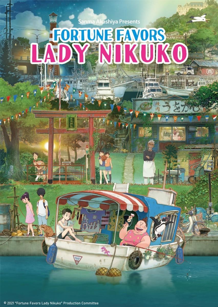 fantasia-fortune-favors-lady-nikuko-review