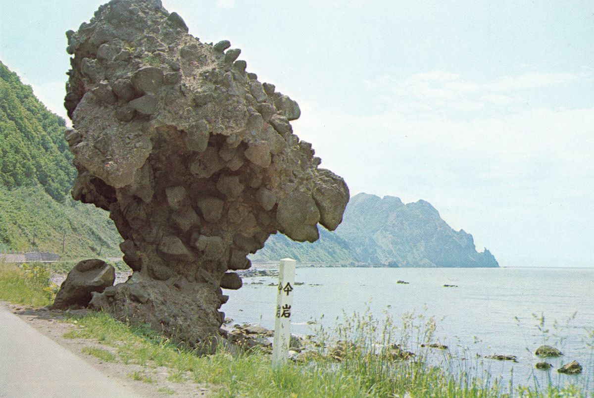 Kasa Iwa ( rock )
