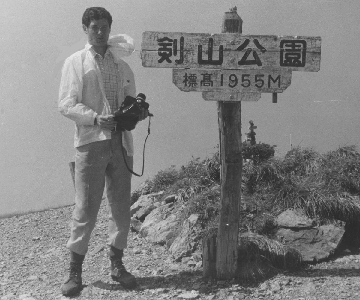 Trek up Tsurugi Mountain 1955 meters. Hard work.