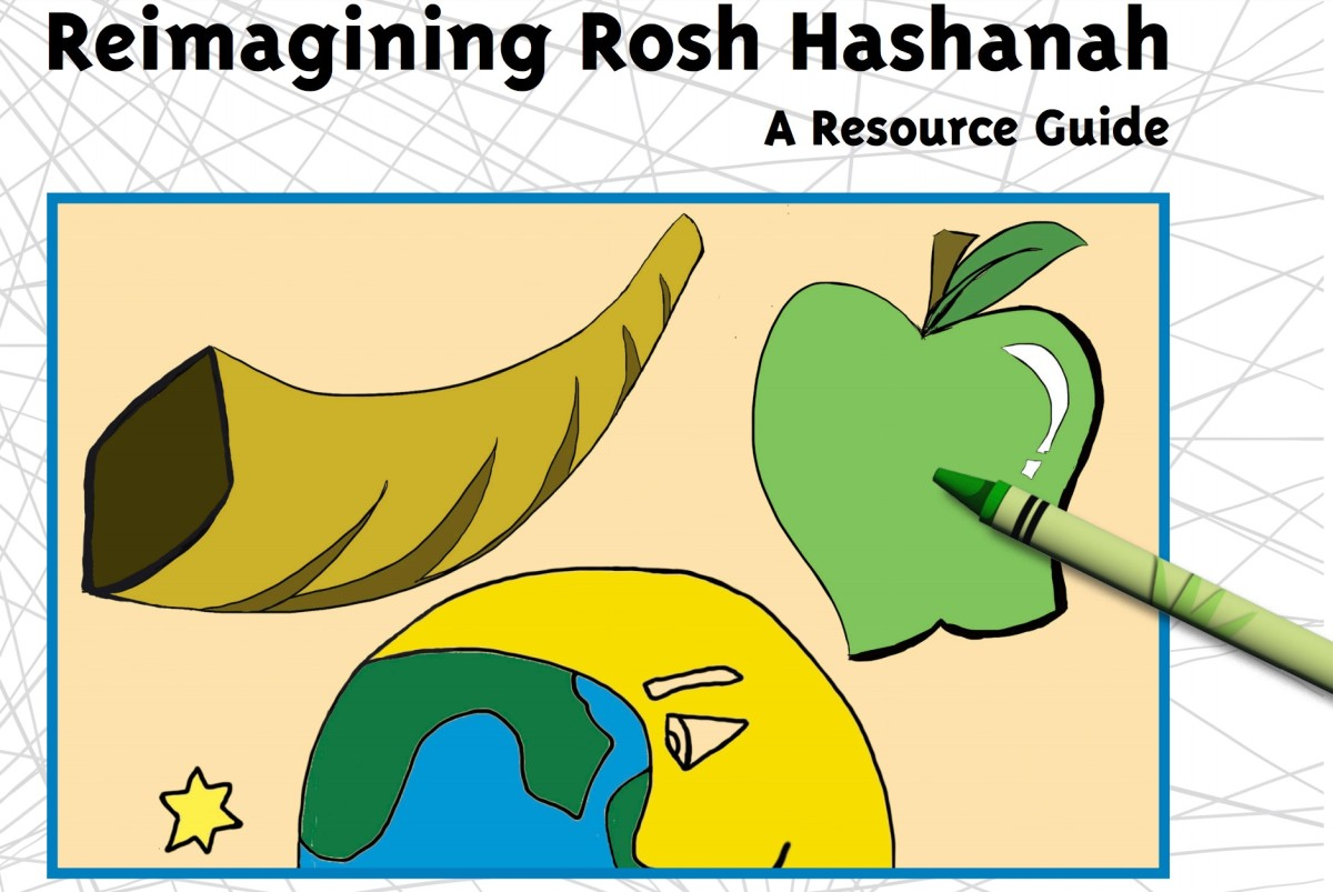Download Resource guide for Rosh Hashana Services