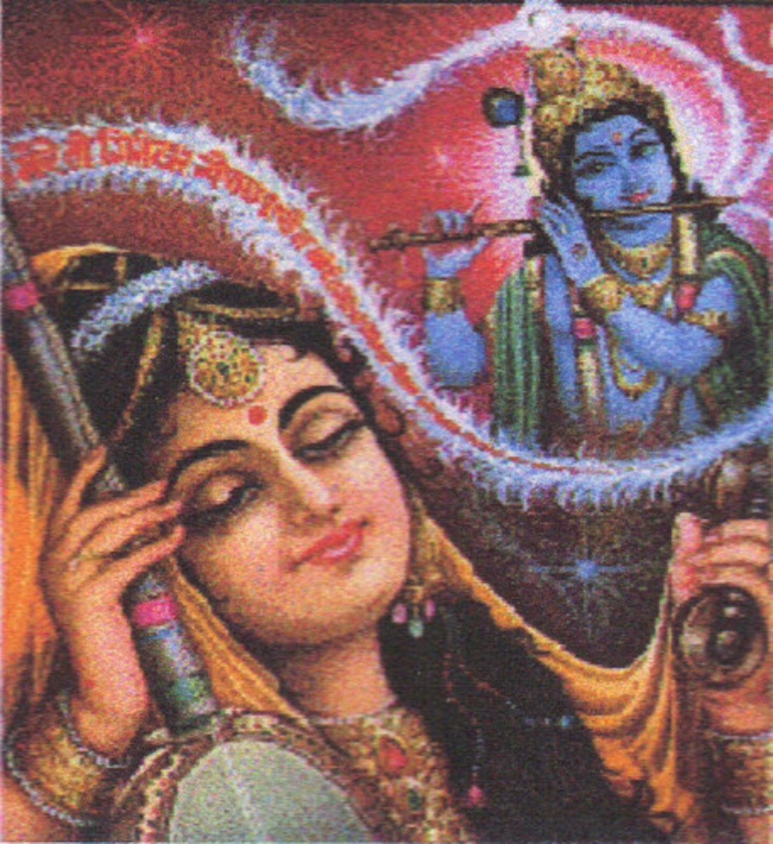 Mirabai was a devotee of the high, higher, highest order. Among the saints of India, she is absolutely unparalleled. She composed many, many bhajans, which are prayerful songs to God.- Sri Chinmoy.