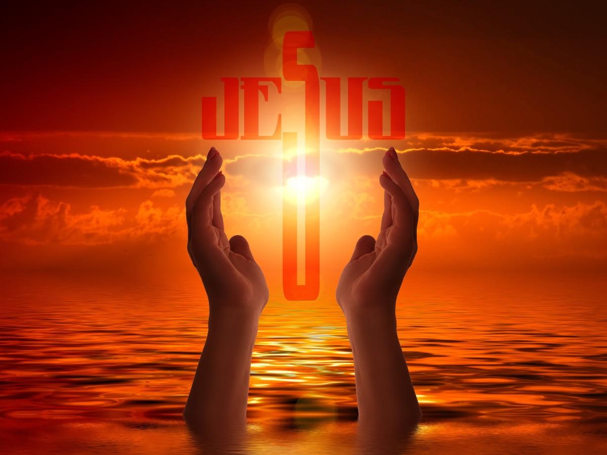 Symbol of Jesus In Heaven