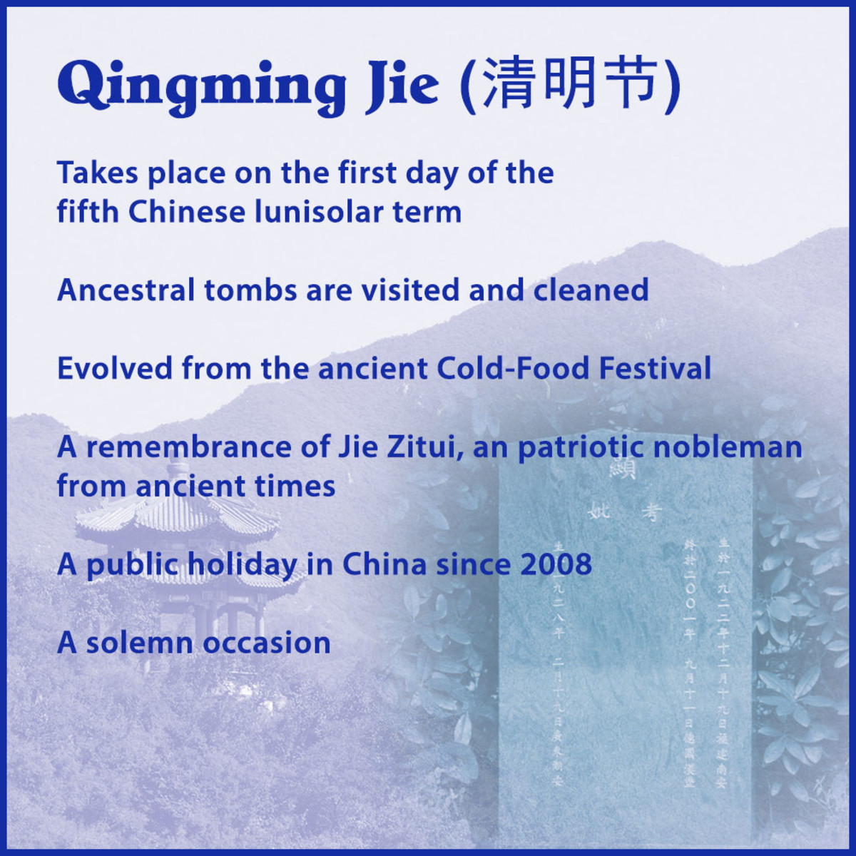 Qingming Jie is the Chinese equivalent of the Mexican Day of the Dead.