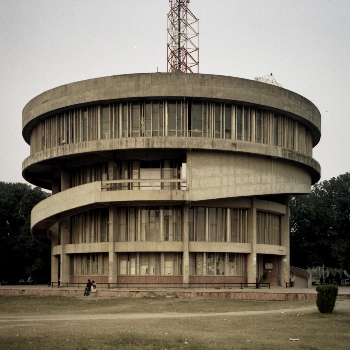 Panjab University Student Center
