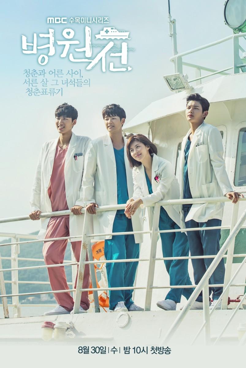 top-10-medical-korean-dramas