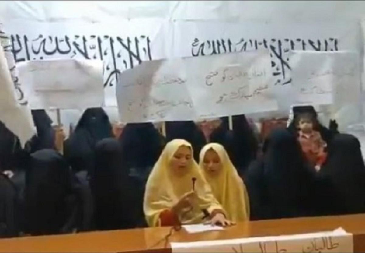 """Pak girls singing """"salaam Taliban"""""""