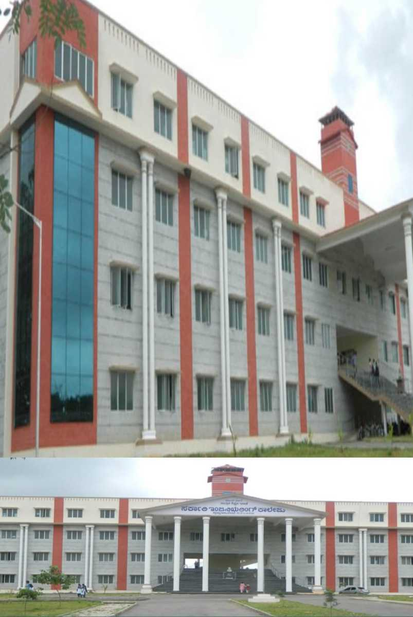Government Engineering College at Mandya.