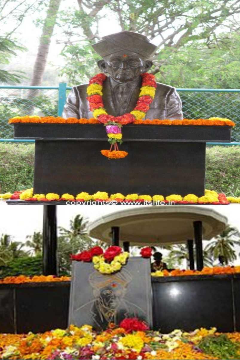 M. Visvesvaraya Memorial - Muddenahalli. It is situated in Chikkaballapur district.