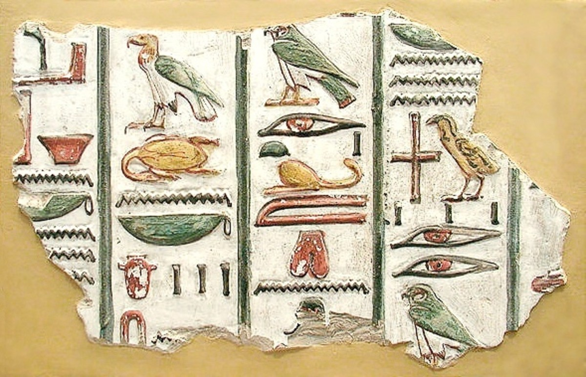 Egyptian hieroglyphs from a tomb